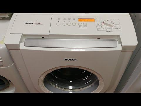 Bosch Logixx 9 - стиральная машина для прачечных и отелей.