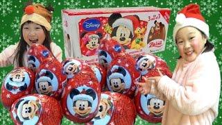 ディズニーのミッキーと仲間たちのチョコレートエッグ3個入っています。...