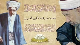البوطي يتحدث عن محدث القرن العشرين الشيخ بدر الدين الحسني