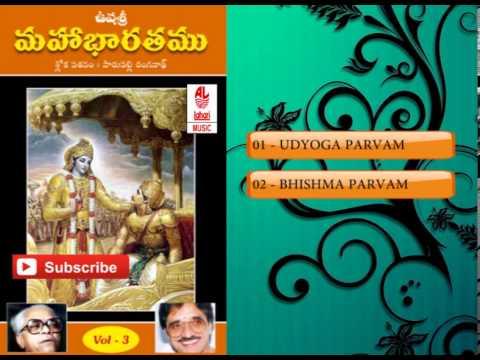 Telugu Shlokas and Mantras || Mahabharatham Pravachanam in Telugu Usha Sri Vol 3
