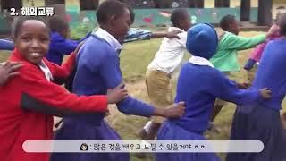 제주대학교 홍보영상