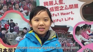 Publication Date: 2021-09-14   Video Title: 三水同鄉會禤景榮學校 -英文科課程特色