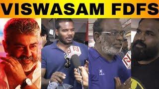 'தல வேற லெவல்' Viswasam FDFS Public Review | Ajith Kumar | Nayanthara | Siva | Kasi Takies