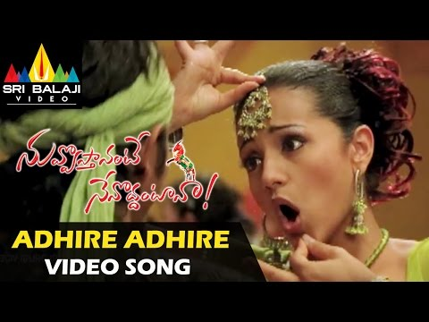 Nuvvostanante Nenoddantana Video Songs | Adhire Adhire Video Song | Siddharth