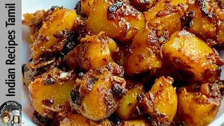 Crispy Potato Fry | Urulaikilangu Poriyal