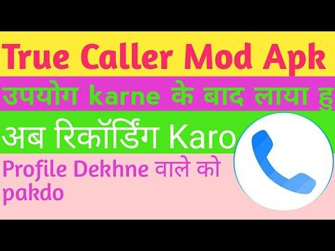 Baixar true caller mod - Download true caller mod | DL Músicas