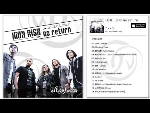HIGH RISK no return - Full Album 『 White Noise ・1st Album 』