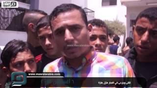 مصر العربية | قتلى وجرحى في انفجار منزل بغزة