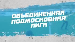Суперлига ОПЛ 8х8. Лучшие голы 2 тур