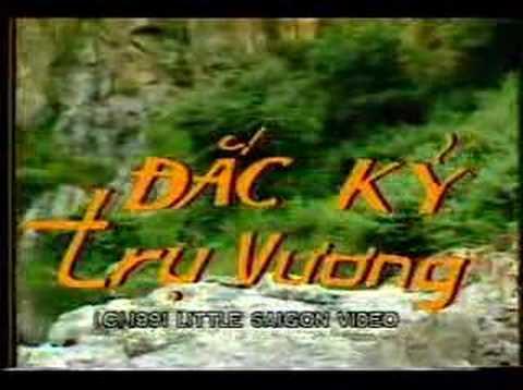 Dac Ky Tru Vuong 1/16