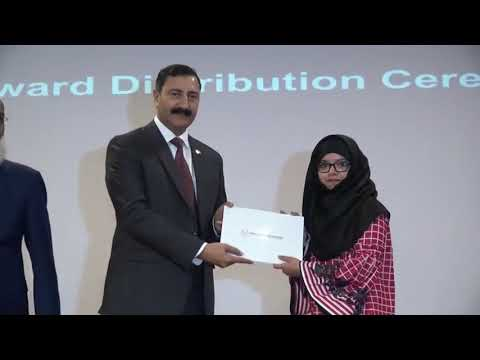 Award Distribution Ceremony of Suffa University of Engineering and Management Sciences Karachi