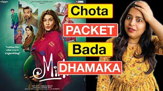 Mimi Movie REVIEW   Deeksha Sharma