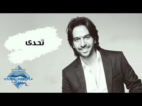 Bahaa Sultan - Tahady | بهاء سلطان - تحدى