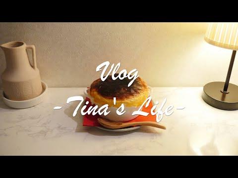 SUB) Vlog まるこげパイシチュー // 憂鬱な日のウォーキング // 低糖質スコーン // 銀の再生ボタン from YouTube · Duration:  11 minutes 20 seconds