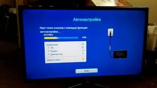 настройка кабельных цифровых каналов на телевизоре Samsung UE46F8000AT