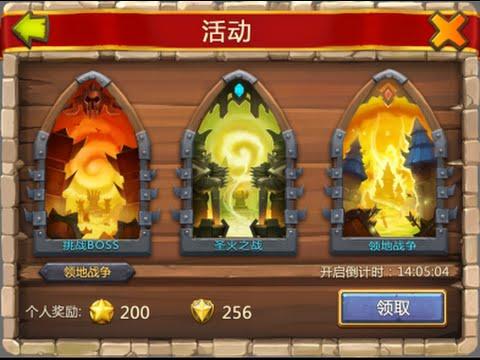 Castle Clash Update Preview/Sneak Peek: Fortress Feud!