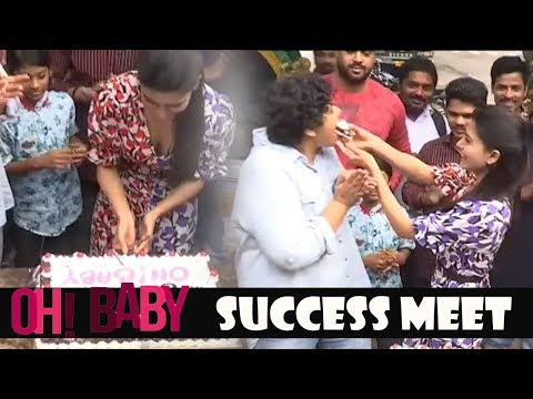 Oh Baby Movie Success Meet Video | Samantha | Naga Chaitanya | Sliver Screen