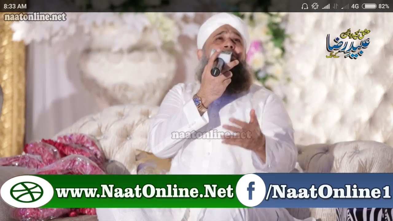 Download gunahon ki aadat chura mere maula Alhaj Muhammad Owais Raza Qadri gu