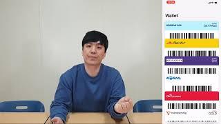 아이폰어플 - 멤버십 포인트를 어플하나로 관리~