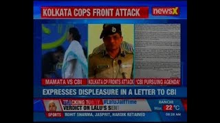 Kolkata: Police Commissioner writes to CBI, expresses displeasure in investigation in Chit Fund Case