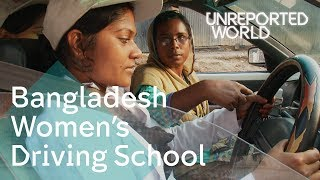 Going against tradition: women learning to drive in Bangladesh | Unreported World