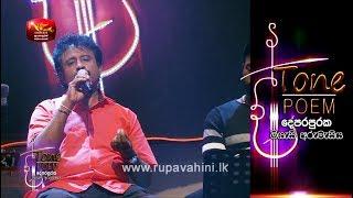 Ek Pethi Malak Wiya @ Tone Poem with Rohan Shantha Bulegoda Thumbnail