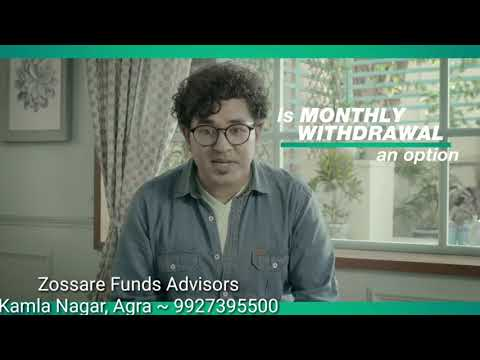 What is SWP in Mutual Funds in Hindi