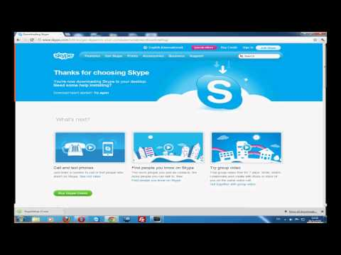 วิธีใช้งาน Skype (ดาวน์โหลดและติดตั้ง)