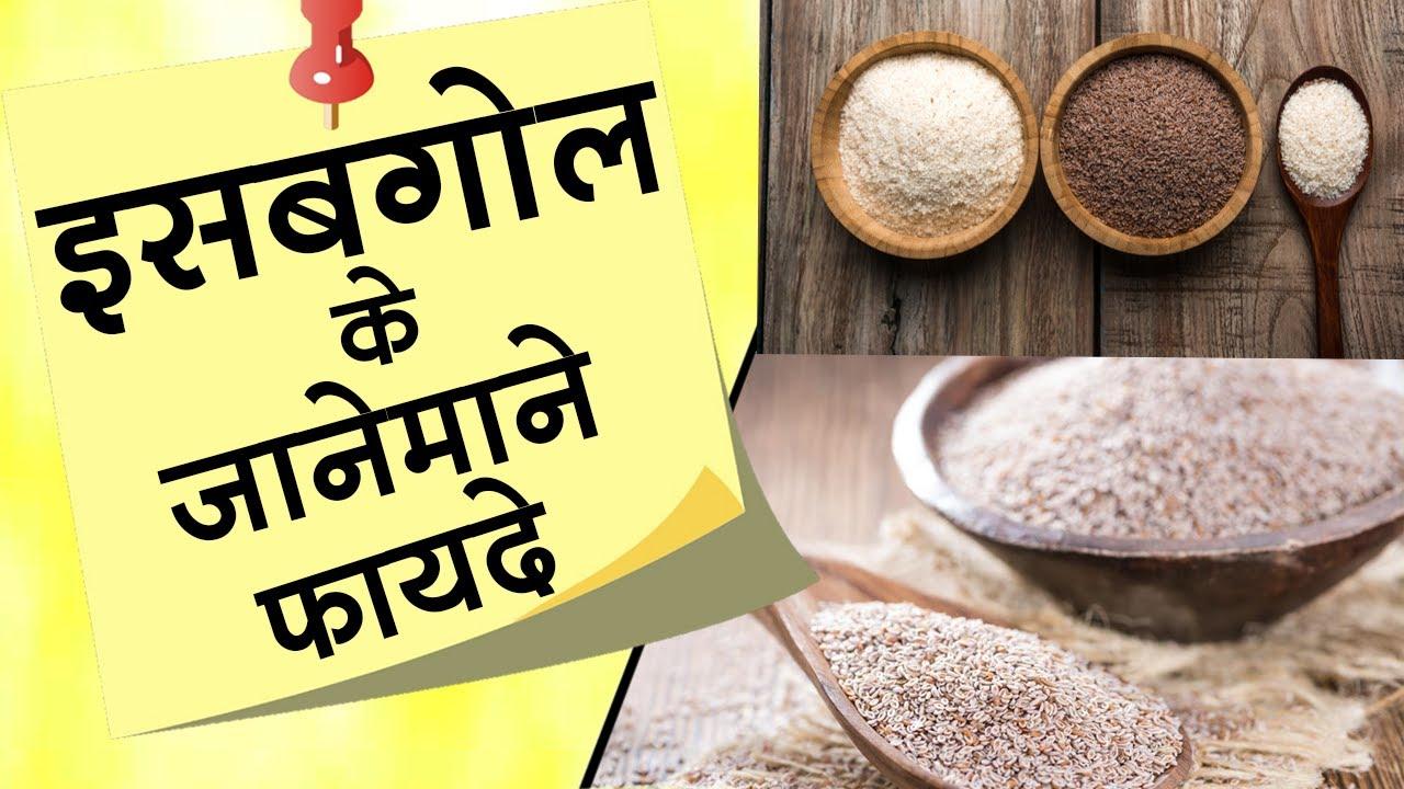 Pierde in greutate dieta de orez brun