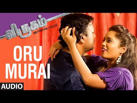 Oru Murai Full Song (Audio) ||
