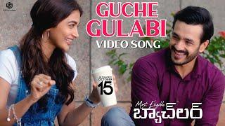 Guche Gulabi Video Song | Akhil, Pooja Hegde | Armaan Malik | Gopi Sundar | Most Eligible Bachelor Image