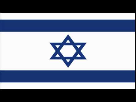 Israel Hymne