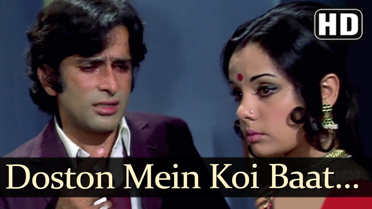 Download Doston Mein Koi Baat (Sad) - Prem Kahani Songs - Rajesh Khanna - Mumtaz - Mohd Rafi