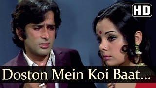 Doston Mein Koi Baat (Sad) - Prem Kahani Songs - Rajesh Khanna - Mumtaz - Mohd Rafi.mp3