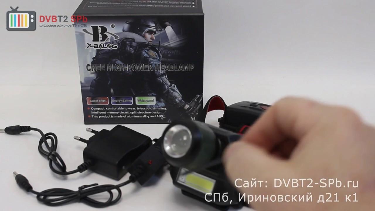 Купить налобные фонари в интернет-магазине юлмарт по выгодной цене. Широкий выбор и доставка по всей россии.
