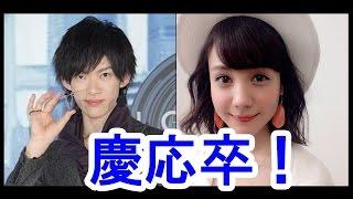 「慶応卒」の意外な有名人ランキング/Unexpected Japanese Celebrity ra...