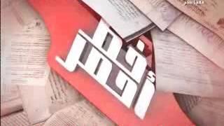 بالفيديو.. مصرف صحي يضخ 20 مليون متر مكعب لمحطات مياه الشرب