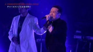 """TOSHIHIKO TAHARA   DOUBLE'T'TOUR 2021 """"HA-HA-HAPPY""""(For J-LOD LIVE)"""