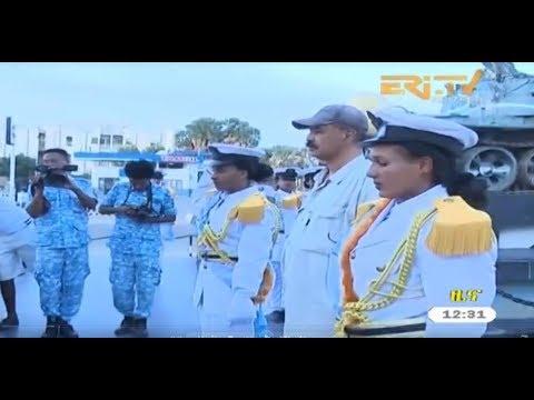 ERi-TV Tigrinya News from Eritrea for February 10, 2018