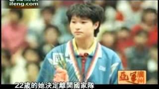 亚运广州2010-04-29 神秘而传奇的乒乓女将陈静