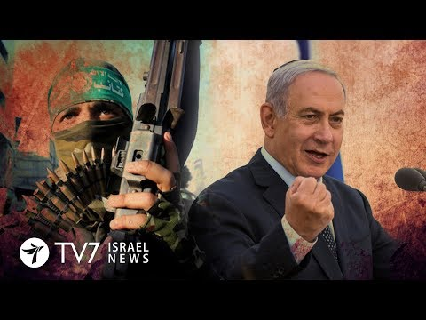 Netanyahu: 'if Hamas continues to test Israel, they will pay dearly' - TV7 Israel News 31.05.18