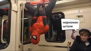 Человек-паук прокатился в московском метро