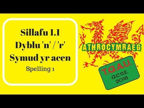 Podlediad Sillafu 1.1 - dyblu 'n' a 'r' - symud yr acen