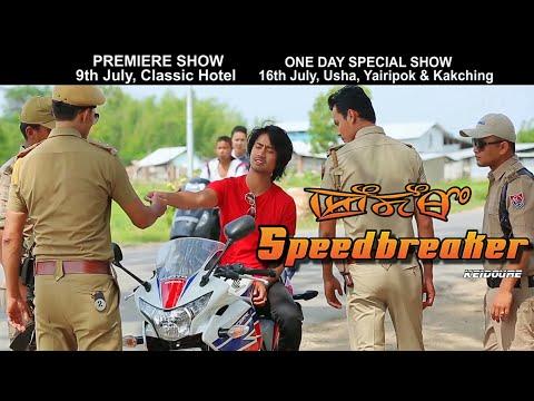 Speedbreaker Release 9 July 2017- Official Movie Trailer 2 2017