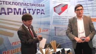 Выставка по строительству AstanaBuild2013