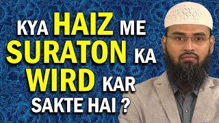 Haiz - Menses Ki Halat Me Kya Quran Ki Surton Ka Wird Kar Sakte Hai By Adv. Faiz Syed