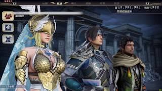 🔴 無雙OROCHI 蛇魔3 Ultimate (PC Steam版) Live #4 天空神之塔 Part.1