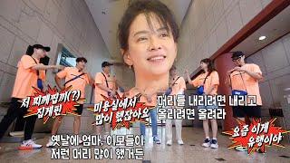 송지효, 백 투 더 80년도 헤어스타일에 '여론 뭇매' (ft. 위인 유재석)