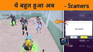 🇮🇳 These Kids Scam with me Just for Killing thier Teammates in this match - GameXpro