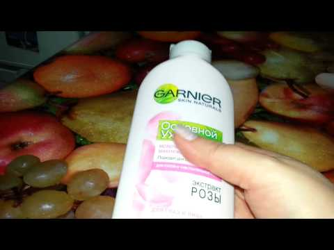 Молочко для снятия макияжа Garnier Основной уход для сухой и чувствительной кожи